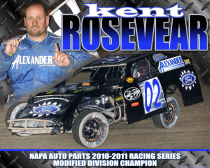 Kent-Rosevear-title-poster-
